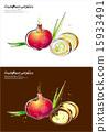 Fruits & Vegetables (016) 15933491