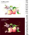Fruits & Vegetables (001) 15933510