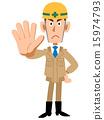 hand, gesture, field 15974793