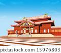 琉球 首里城 城堡 15976803