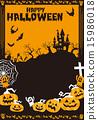 halloween vector vectors 15986018