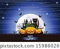 halloween vector vectors 15986026
