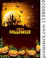 halloween vector vectors 15986029