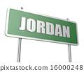 Jordan 16000248