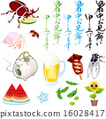 夏季賀卡 矢量 季節 16028417