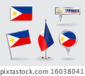 Set of Philippines pin, icon and map pointer flags. Vector 16038041