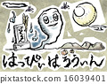 Hand-painted Japanese-style Halloween 01 16039401