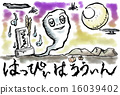 Hand-painted Japanese-style Halloween 02 16039402