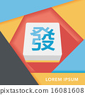 Chinese mahjong flat icon with long shadow,eps10 16081608