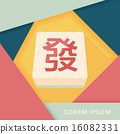 Chinese mahjong flat icon with long shadow,eps10 16082331