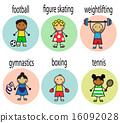 Set Cartoon athletes 16092028