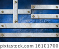 Greece Grunge Metal Flag 16101700
