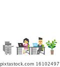 商務人士 電子 數位 16102497
