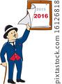 剝皮 2016 日曆 16126818