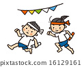 Sports day 16129161