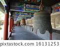 北京大钟寺 16131253