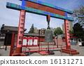 北京大钟寺 16131271