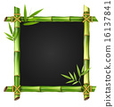 bamboo, isolated, frame 16137841