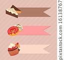 纸杯蛋糕 杯子蛋糕 甜食 16138767