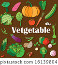 vetgetable color icons 16139804