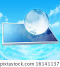 solar generation globe 16141137