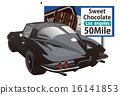american car, classic car, imported car 16141853