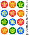 astrology, sets, set 16149581