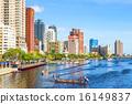 KAOHSIUNG, TAIWAN 16149837