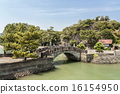 Furobashi - Old Bridge in Wakaura, Wakayama, Japan 16154950