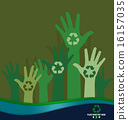 Think green, Ecology concept. Recycle symbol design, vector Illu 16157035