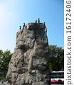 Monument to the meerkat enclosure at Prague Zoo 16172406