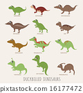 Set of Duckbilled dinosaurs 16177472