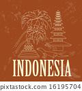 Indonesia landmarks. Retro styled image 16195704