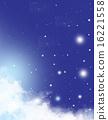 外太空 16221558