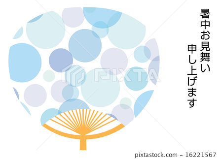 The hot summer condemnation of fan of polka dot pattern 16221567