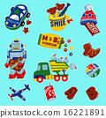 巧克力玩具 16221891