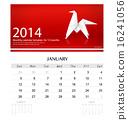 2014, template, calendar 16241056