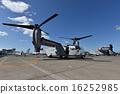 미국 해병대 물수리 전시 (삿포로 항공 장관 2014) 16252985