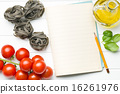 tomato, vegetable, book 16261976