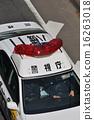 รถตำรวจ,ยานยนต์พิเศษ,บูมเมอแรง 16263018