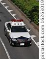 รถตำรวจ,ยานยนต์พิเศษ,บูมเมอแรง 16263019