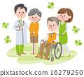 轮椅 福利 护理 16279250