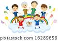 family 16289659