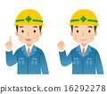 藍領工人 男人们 男子 16292278