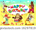 Happy Birthday card with musician animals 16297819