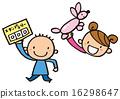 矢量 郵票 氣球 16298647