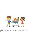 購物車 購物 矢量 16321593