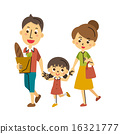 購物 矢量 家庭 16321777