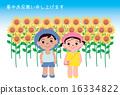 夏季贺卡 同胞 明信片 16334822