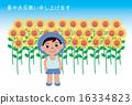 夏季賀卡 男孩們 男孩 16334823